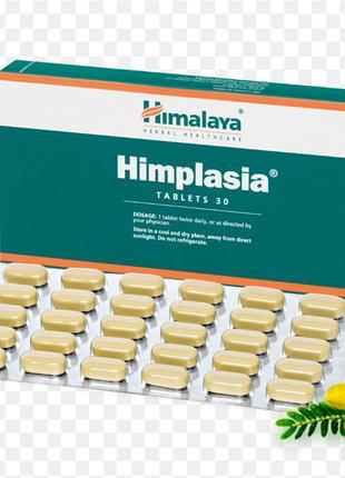 Химплазия, Himalaya / Himplasia, Himalaya / 30 tab