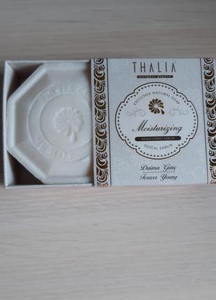 Мыло натуральне thalia, юнайс