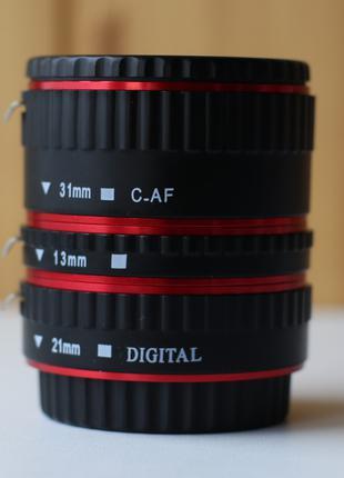Макрокільця з автофокусом macro AF АФ для Canon EOS EF