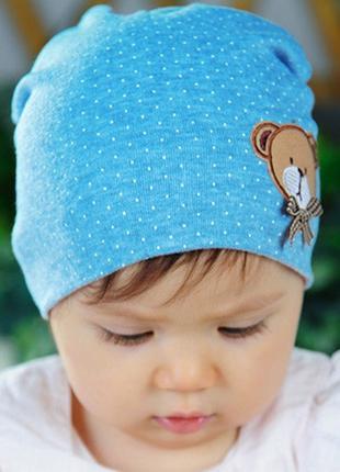 Шапка детская, голубой цвет, в горошек с медвежонком