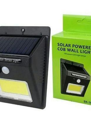 Уличный фонарь с датчиком движения на солнечной батарее Sh-1605