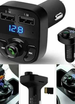 FM модулятор X 8 ФМ трансмиттер магнитола bluetooth авто автоз...