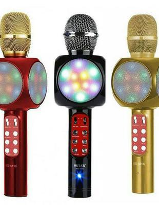 Беспроводной микрофон караоке bluetooth WSTER WS-1816 на подарок