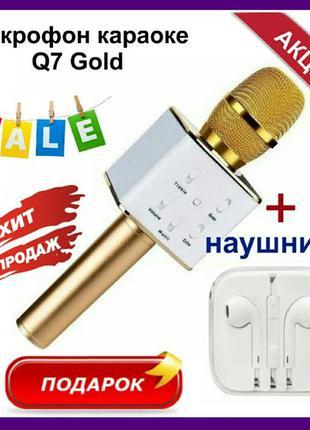 Микрофон DM Karaoke Q7 GOLD блютуз на подарунок для дітей караоке