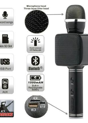 Bluetooth микрофон для караоке Magic Karaoke YS-68