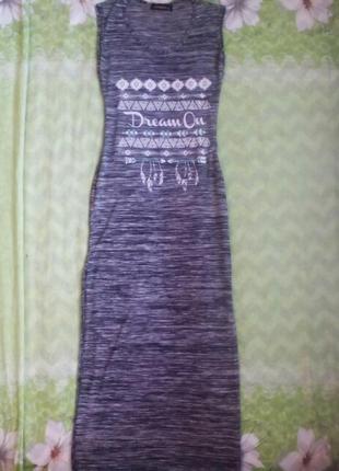 Классное длинное платье с разрезами