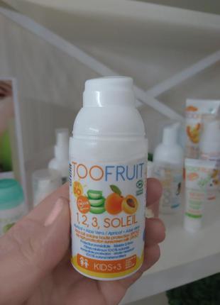 Органическая косметика! солнцезащитное молочко-флюид spf50 абр...