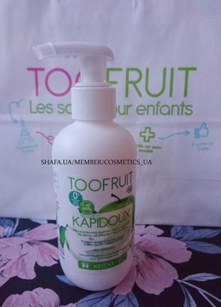 Органический шампунь капиду яблоко-миндаль toofruit 200 мл