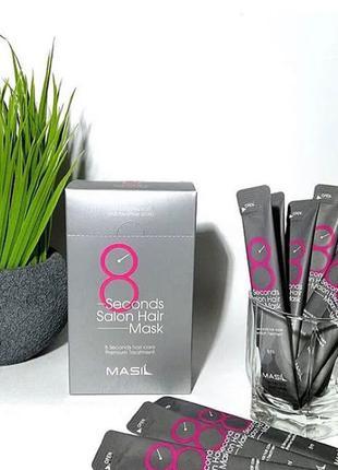 Маска для волосся відновлююча Masil 8 Seconds Salon Hair Mask Сал
