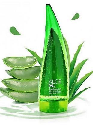 Заспокійливий Гель і зволожуючий з алое HOLIKA Aloe 99% Soothing