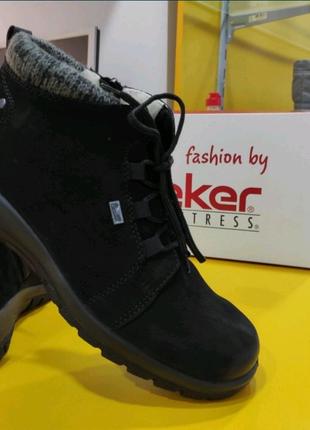 Rieker женские ботинки(оригинал)