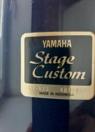 Yamaha Stage Custom