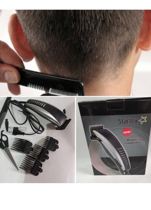 Машинку для стрижки волос