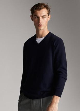 Massimo dutti мужской  шерстяной свитер р.l кашемир