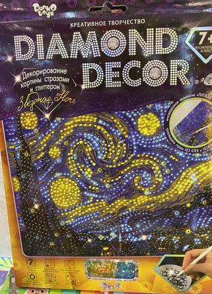 Набор для творчества «diamond decor: звездная ночь»