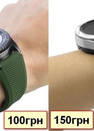 Правильные ремешки для Samsung Gear S3 и Galaxy Watch 46mm 42mm