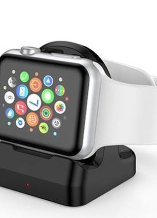 Зарядное устройство для Apple Watch 1, 2, 3, 4 Series
