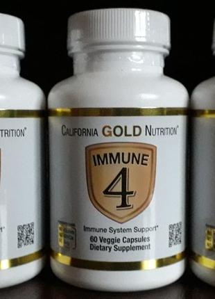 Immune4. California Gold. 60 капсул.