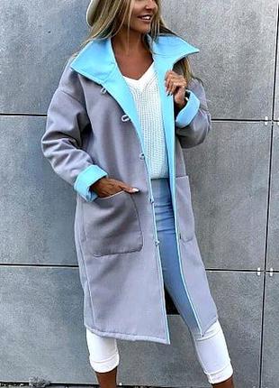 Пальто на две стороны