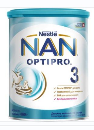 NAN 3 800 грамм