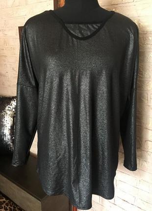 Серебристая блуза