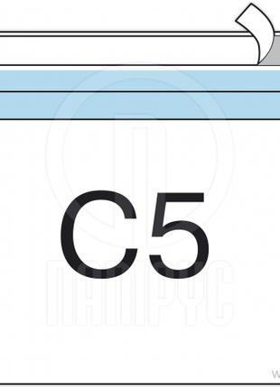 Конверти С5 з тангіром 500 шт. (+ бонус)