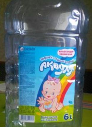 Бутылка пластиковая - 6 литров