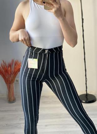 Крутые джинсы в полоску missgided