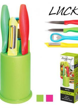 Набор ножи кухонные 5 предметов.Нож кухонный.