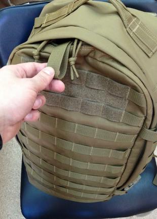 Рюкзак тактический ВСУ