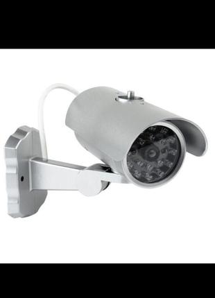 Камера видеонаблюдения обманка