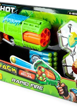 Х-Шот Рапид Фаер (Zuru X-Shot Radid Fire) + 20 доп пуль