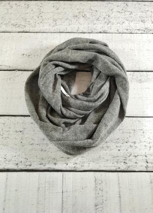Снуд серый вязаный шарф-труба h&m