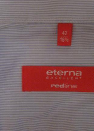 Мужская рубашка Eterna  Excellent Redline