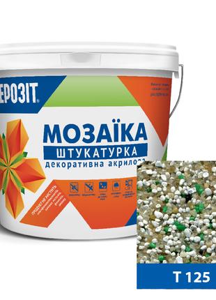Т 125, мозаїчна декоративна штукатурка Ferozit 33 / 25 кг