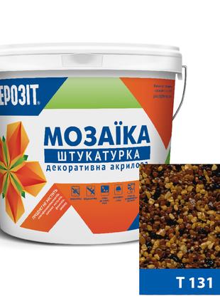 Т 131, мозаїчна декоративна штукатурка Ferozit 33 / 25 кг