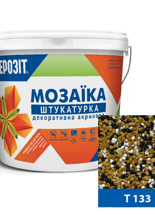 Т133 мозаїчна декоративна штукатурка Ферозіт 33 / 25 кг