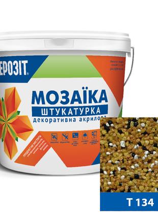 Т134 мозаїчна декоративна штукатурка Ферозіт 33 / 25 кг