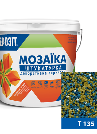 Т135 мозаїчна декоративна штукатурка Ферозіт 33 / 25 кг