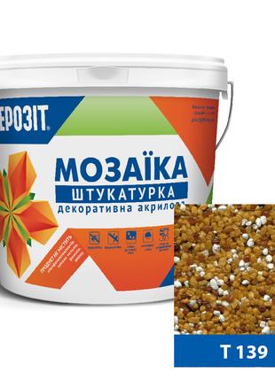 Т139 мозаїчна декоративна штукатурка Ферозіт 33 / 25 кг