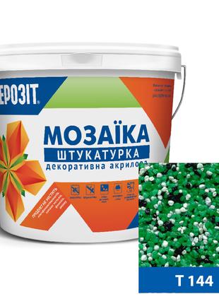 Т144 мозаїчна декоративна штукатурка Ферозіт 33 / 25 кг