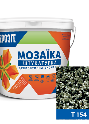 Т154 мозаїчна декоративна штукатурка Ферозіт 33 / 25 кг