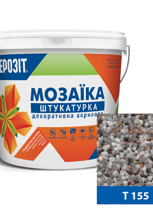 Т155 мозаїчна декоративна штукатурка Ферозіт 33 / 25 кг