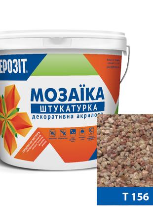 Т156 мозаїчна декоративна штукатурка Ферозіт 33 / 25 кг