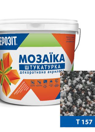 Т157 мозаїчна декоративна штукатурка Ферозіт 33 / 25 кг