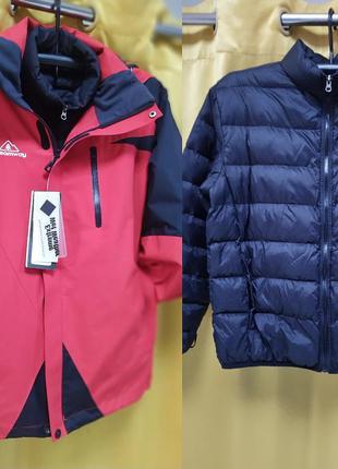 Куртка  две в одной