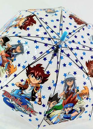 Детский прозрачный зонт зонтик трость для  мальчика beyblade