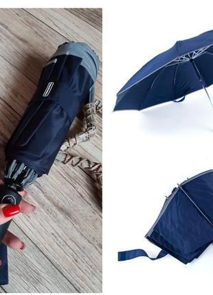 Реверсный складной женский смарт зонт автомат обратного сложения