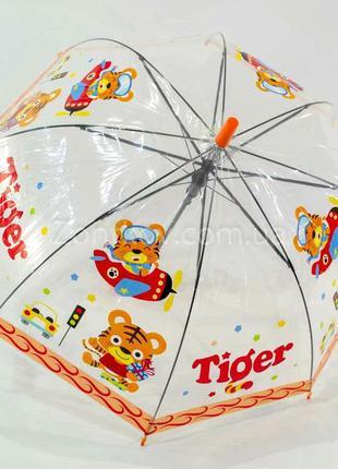 Прозрачный купольный детский зонтик зонт для мальчика и девочки