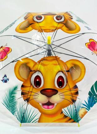 Детский прозрачный зонт с милыми героями для мальчика и девочк...